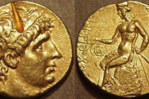 Nemrut Apollon Madeni Paralar